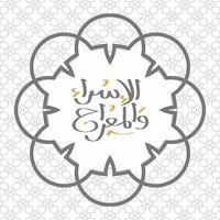 ilustração em vetor caligrafia árabe islâmica isra e mi'raj