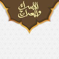 modelo de plano de fundo isra e miraj. moldura retangular com fundo de ornamento árabe tradicional para cartão de convite. ramadan kareem. design moderno da capa. ilustração vetorial. feriado islâmico. modelo de cartaz muçulmano mês Ramadã. vetor