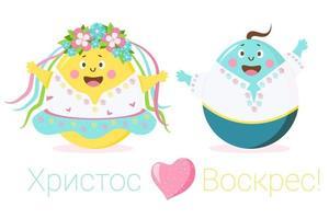 Feliz Páscoa. bonitos ucranianos ovos de Páscoa menino e menina com rosto, olhos e mãos em uma coroa de flores com fitas e flores, em roupas tradicionais. texto de cartão postal em cristo ucraniano ressuscitou. vetor