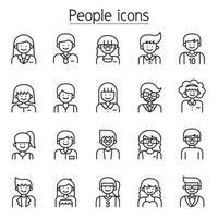 pessoas, carreira, ícone de profissão definidos em estilo de linha fina vetor