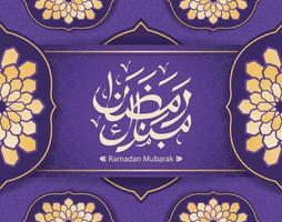 design de cartão de ramadan kareem vetor