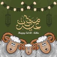Cartões eid al-adha com ovelhas desenhadas à mão e lanternas em fundo verde.