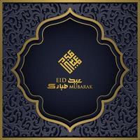 eid mubarak saudação fundo padrão islâmico vector design com bela caligrafia árabe. tradução de texto festival abençoado