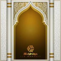 Cartão de saudação eid mubarak, desenho vetorial de padrão floral islâmico com caligrafia árabe vetor