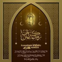 Cartão de saudação eid mubarak, desenho vetorial de padrão floral islâmico com caligrafia árabe dourada brilhante e lanterna vetor