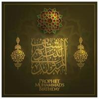 Mawlid al-nabi cartão comemorativo islâmico padrão floral desenho vetorial com ouro brilhante caligrafia árabe vetor