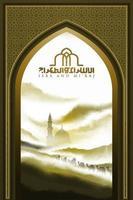 isra mi'raj ilustração vetorial islâmica design com árabe em camelos e caligrafia árabe para cartão, plano de fundo, papel de parede. caligrafia árabe significa duas partes da jornada noturna do profeta muhammad vetor