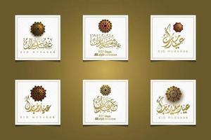 seis eid mubarak saudação desenho vetorial de padrão floral islâmico com caligrafia árabe. tradução de texto festival abençoado