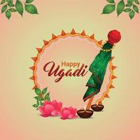 kalash tradicional de gudi padwa ou ugadi feliz vetor