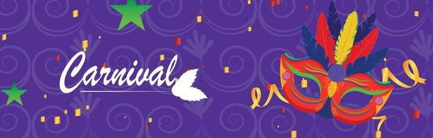 cartão de festa de carnaval com máscara em fundo roxo ou banner vetor