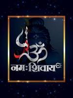 cartão de avaliação para ilustração, pôster ou banner de maha shivratri vetor