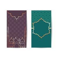moderno elegante mesquita islâmica e ornamento padrão. banner islâmico de fundo vetor