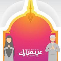Cartão eid mubarak com caligrafia árabe e muçulmanos