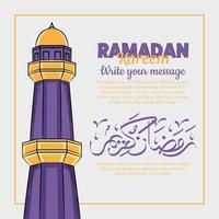 ilustração desenhada à mão de ramadan kareem ou eid al fitr dias saudação