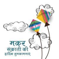 ilustração em vetor de um fundo para o tradicional festival indiano makar sankranti com pipas coloridas