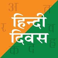 ilustração em vetor de um fundo de texto elegante para diwas hindi com texto hindi.