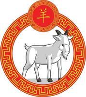 Zodíaco chinês signo animal cabra desenho animado astrologia lunar desenho vetorial vetor