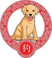 desenho vetorial de astrologia lunar, signo do zodíaco chinês animal cão cartoon vetor