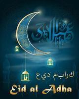 ilustração 18 do feriado religioso islâmico de eid al-adha mubarak vetor