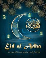 ilustração 21 do feriado religioso islâmico de eid al-adha mubarak vetor
