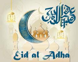 ilustração do feriado religioso islâmico de eid al-adha mubarak, design de plano de fundo para decoração vetor