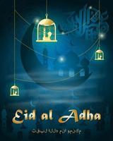 ilustração 20 do feriado religioso islâmico de eid al-adha mubarak vetor