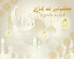 ilustração 23 do feriado religioso islâmico de eid al-adha mubarak vetor