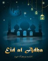 ilustração 16 do feriado religioso islâmico de eid al-adha mubarak vetor