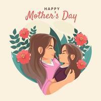 conceito de design do dia das mães feliz vetor