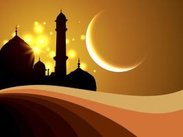fundo festival do Ramadã vetor