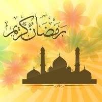 vetor de ramadan kareem