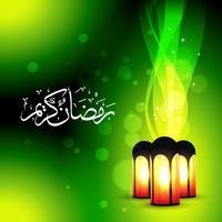 ramadan kareem de vetor
