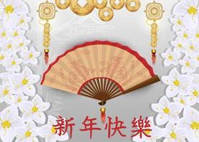 design de cartão de felicitações de ano novo chinês, ventilador com dragões vermelhos vetor