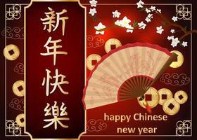 design de cartão comemorativo com leque de ano novo chinês com dragões vermelhos vetor