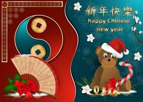 design de cartão de felicitações para o ano novo chinês e europeu vetor