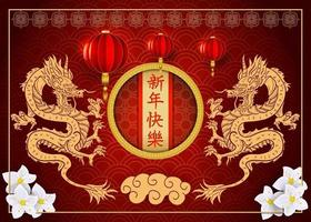 vermelho e dourado, ano novo chinês, dois, asiático, dragão, desenho vetor