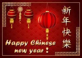 moldura de ano novo chinês em vermelho e dourado vetor