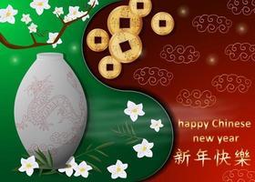 desenhar cartões de felicitações ano novo chinês papel cortado fundo vetor