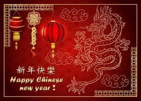 desenho de dragão asiático com contorno de ano novo chinês vermelho e dourado vetor