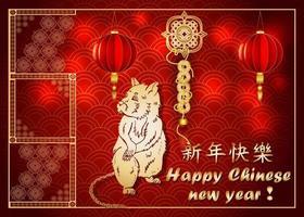 design de ano novo chinês nas cores vermelho e dourado com rato esculpido vetor