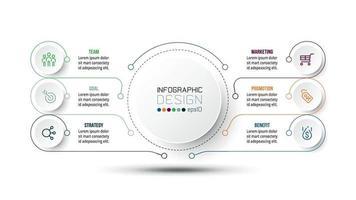 modelo de infográfico de diagrama de negócios ou marketing. vetor