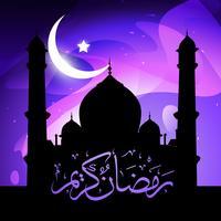 vetor de ramadan kareem elegante