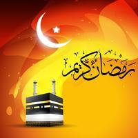 ilustração em vetor linda qaaba sharif