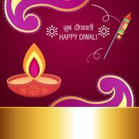 fundo de saudação de diwali vetor