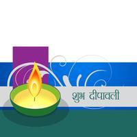 projeto de diwali coloful vetor