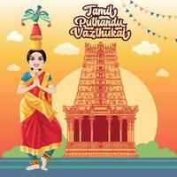 saudações de ano novo tamil com dançarina folclórica tradicional vetor