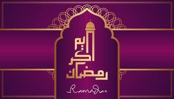 lindo roxo e dourado caligrafia árabe ramadan kareem texto e ornamental pattern design background. ilustração vetorial vetor