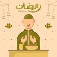 cartão comemorativo ramadan kareem mubarak vetor