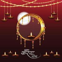 cartão comemorativo feliz karwa chourh com chalni dourado criativo e diya vetor