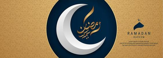 estandarte da lua árabe kareem ramadan vetor